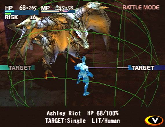 Screen shot of Vagrant Story
